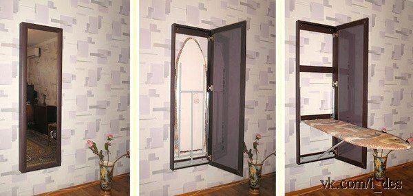 Идея для размещения гладильной доски » Дизайн интерьеров