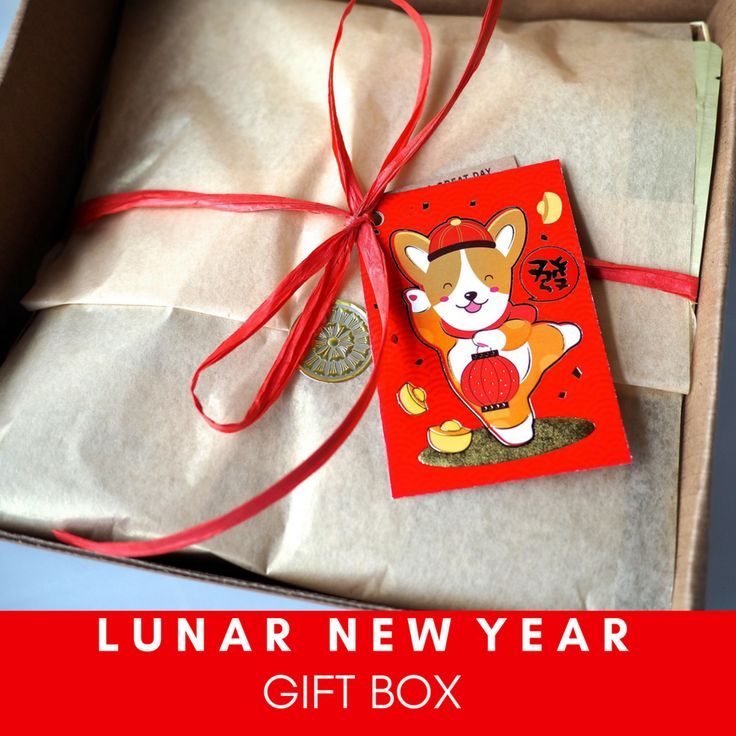 Lunar New Year Gift Box Chinese new year gifts, New year