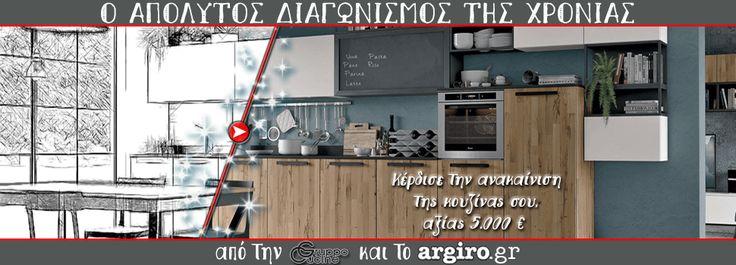 Χοιρινό μπούτι με μέλι, μουστάρδα, πορτοκάλι και μελωμένες πατάτες. | Συνταγή | Argiro.gr