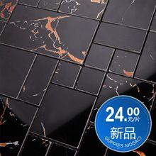 Guppys TCTC044 toile de fond antique marbre sol en mosaïque de cuisine salle de bain stickers muraux apposé(China (Mainland))