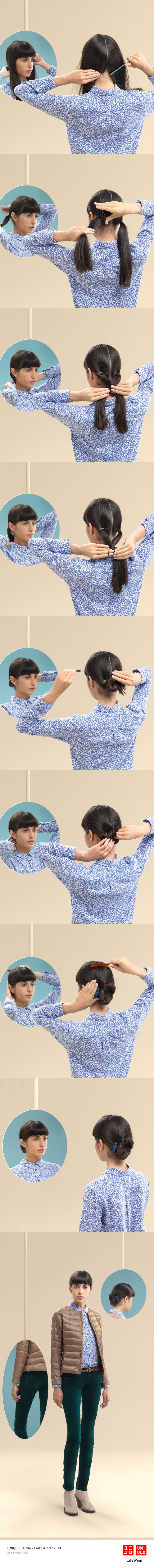 """""""THE UP TAIL"""" : Wear our ultra light down jacket with this modern take on a childhood favorite. Click the image for DIY instructions! #PigTails #Hair #Hairstyle #UNIQLO #DIY #HairDo"""