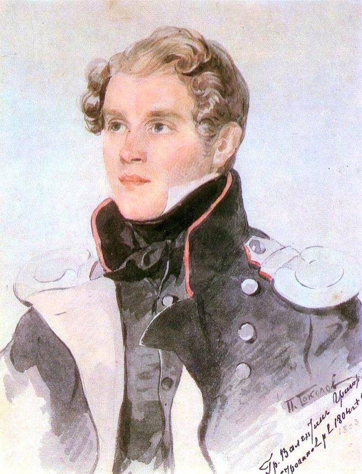 Гр. Валентин (Андрей) Григорьевич Строганов (1801 – 1833)