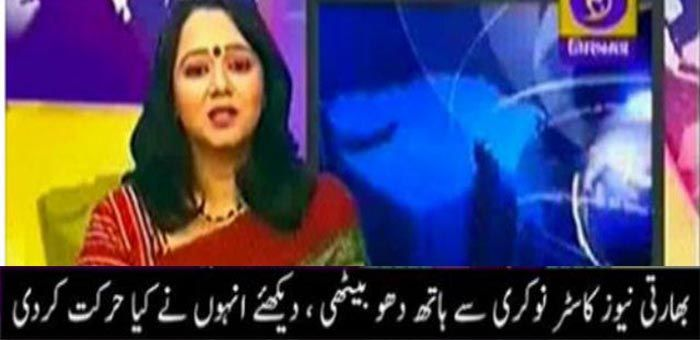 #Indian #News #Anchor #Fired After Mistaking #Chinese #President's Name For Roman Numerals. Fault Of Indian #National #Tv Video By Samaa News