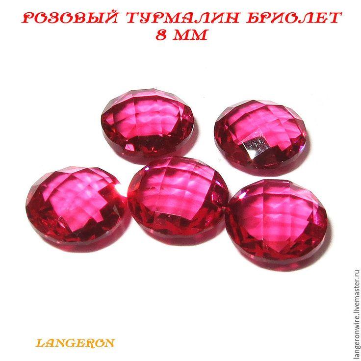 Купить Розовый турмалин бриолет 8 мм. - кабошон, кабошон для украшений, кабошоны для украшений