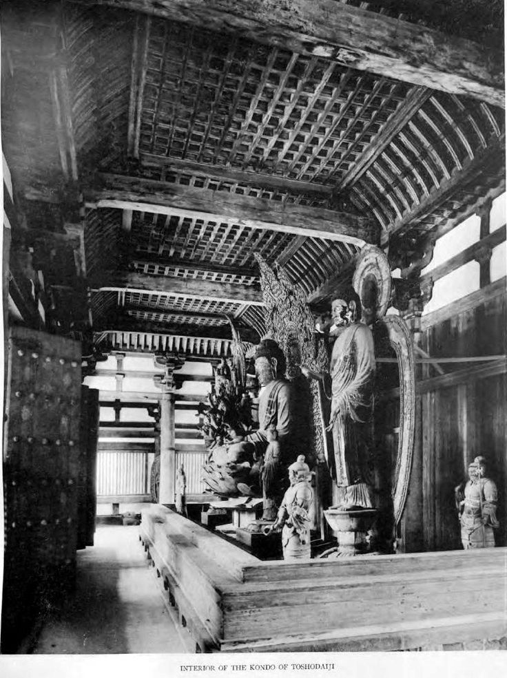 Inside the Golden Hall of the Toshodai-ji, Nara