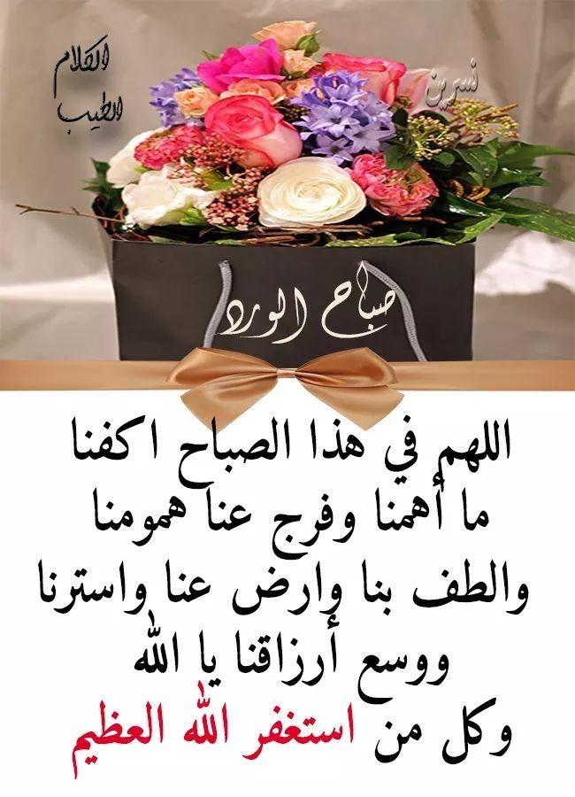 استغفر الله العظيم واتوب اليه Table Decorations Decor Home Decor Decals