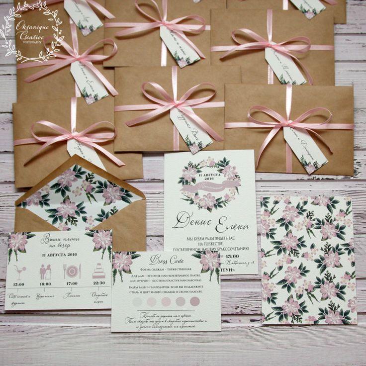 """Купить Приглашение в крафт-конверте """"Цветочный венок 2"""" - бледно-розовый, сиреневый, приглашения на свадьбу, rustic, invitation, wedding, stationery, приглашения, свадьба"""