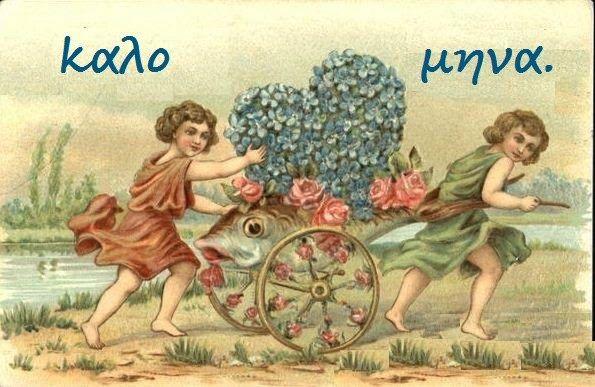ΒΙΟσυντονίΖΩ - VIOsintoniZW : Λατρεύετε κι εσείς τον #Αύγουστο