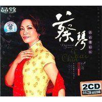 Tsai Chin: Diamond Queen IV (2 CDs) - (WY90)
