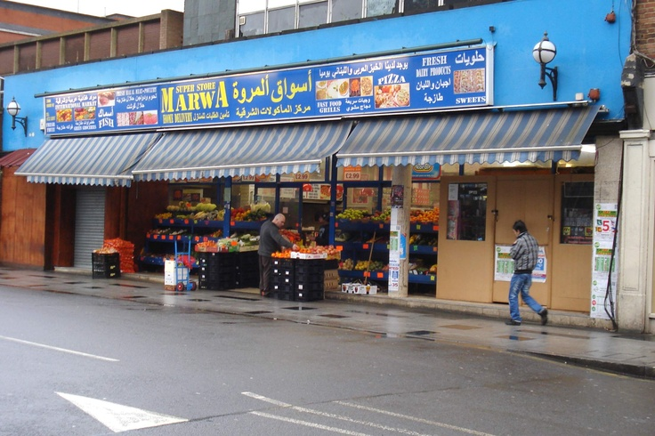 An Asian fruit and veg shop in Slough - brings a bit of colour to an otherwise unexciting High Street Jan 13