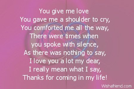 Short Love Poems for Husband | You give me love You