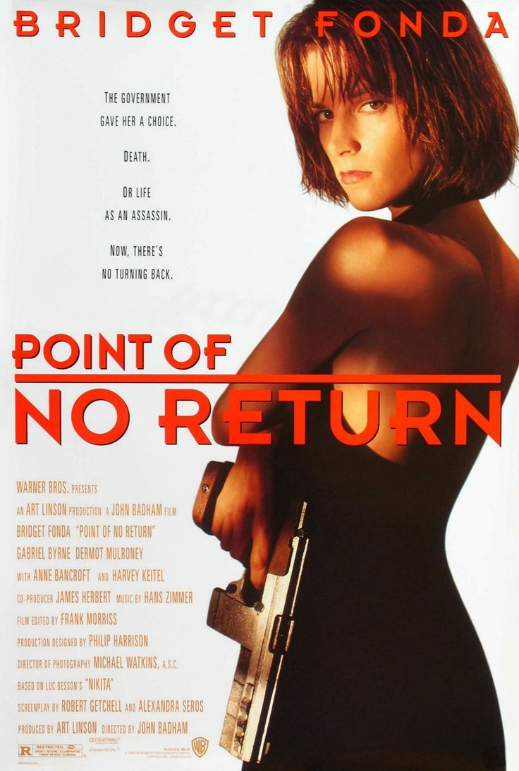 An interesting movie with Bridget Fonda and Gabriel Byrnes... Not your average action movie