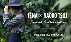 IENA×NAOKO TSUJI SPECIAL COLLABORATION