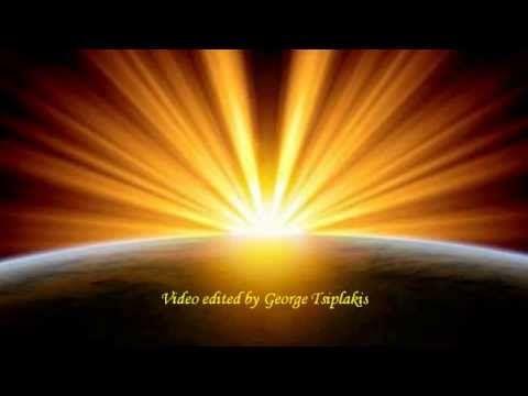 """"""" Ο ήλιος""""--Παλιό τραγούδι που έγραψα σε μουσική και στίχους το 1999-ΑΦιερωμένο στον 'Ηλιο μας."""