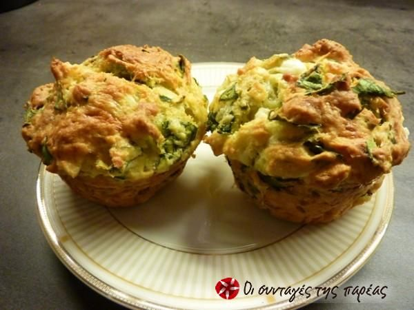 Muffins σπανάκι με τυρί #sintagespareas #muffinsmespanaki