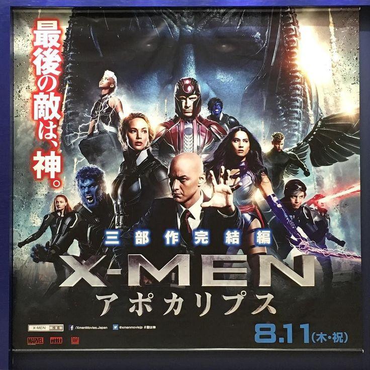 映画X-MEN アポカリプスを鑑賞 マーベルコミック物で唯一続けてみているシリーズ人間ドラマが描かれているので飽きずに観られる 今回は過去最大のスケールで描かれどこまで行っちゃうんだろうって感じだったウルヴァリンも少しだけでも重要な役どころで登場まだまだ続きそう() #XMEN #アポカリプス #映画 #movie #MOVIX #亀有