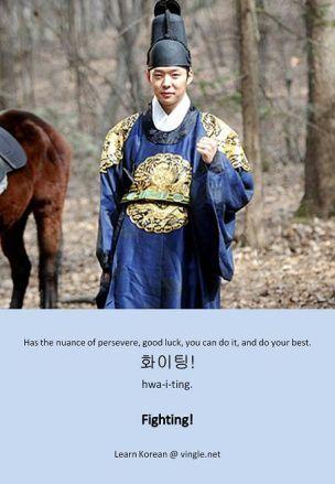 K-Dramas, Learn Korean, Korean Stars