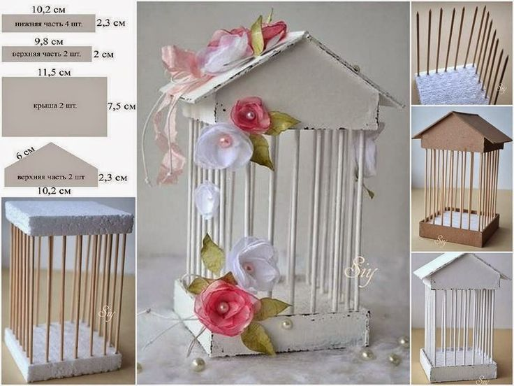 ARTE COM QUIANE - Paps,Moldes,E.V.A,Feltro,Costuras,Fofuchas 3D: Molde inédito: Gaiola decorativa linda!