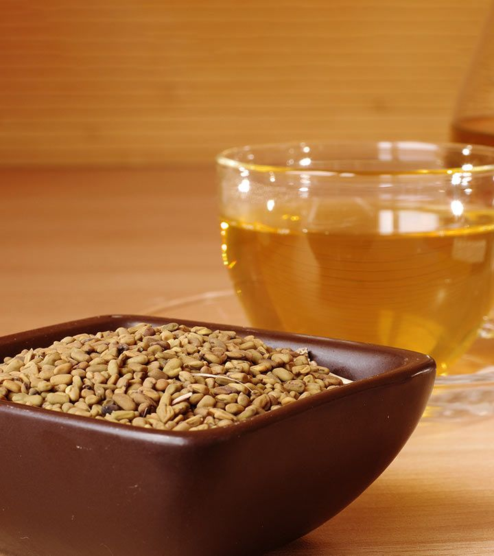 Fenugreek is a perennial plant widely known for its benefits. One of the best ways to consume fenugreek is to brew some tea! Know fenugreek tea benefits here
