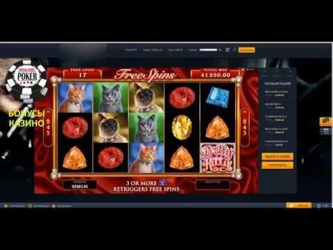 Играть в онлайн казино вавада на деньги
