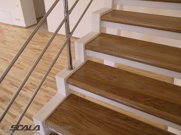 Деревянные ступени | Scala Звоните ☎ (044) 597-12-80