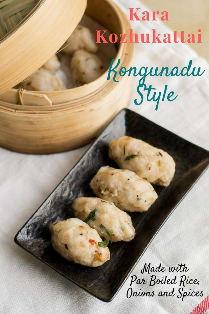 Recipe for making kara kozhukattai using rice. South Indian Tamil Kongunad style recipe.A different variety of kara…