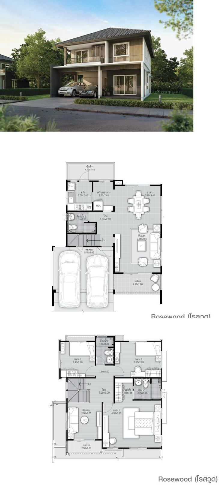 Rosewood Small House Floor PlansModern