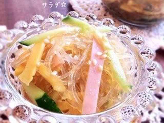 ☆中華春雨サラダ☆の画像