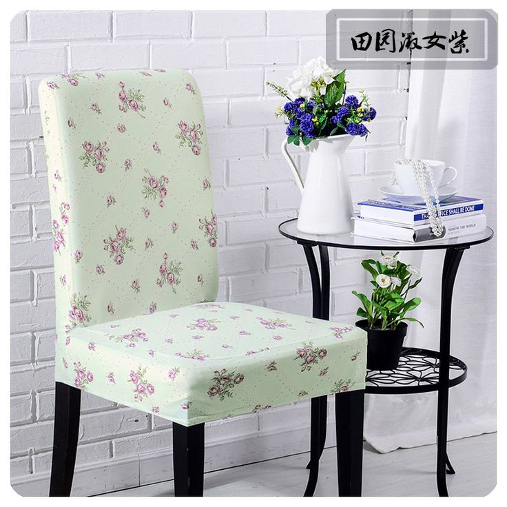 1 Piece  Polyester Spandex Dining Chair Covers For Wedding Party Chair Cover Brown Dining Chair Seat Covers