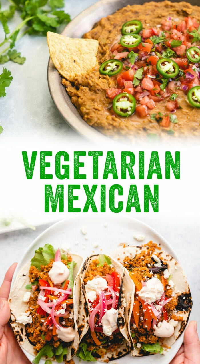20 Best Vegetarian Mexican Recipes A Couple Cooks Recipe Vegetarian Mexican Recipes Vegetarian Mexican Mexican Food Recipes