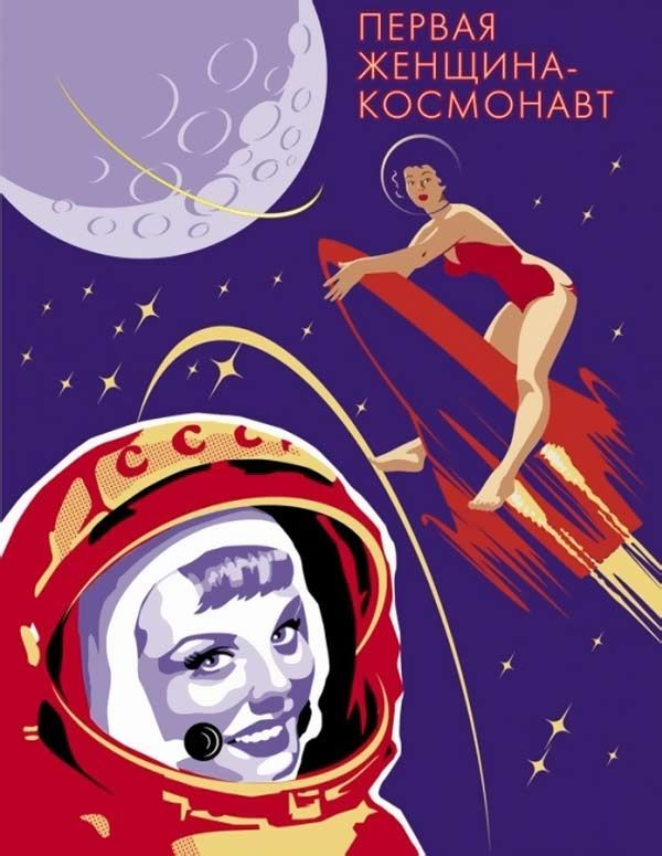 The first woman cosmonaut, drawn with all the class old-timey Soviet artists could muster - Первая женщина-космонавт