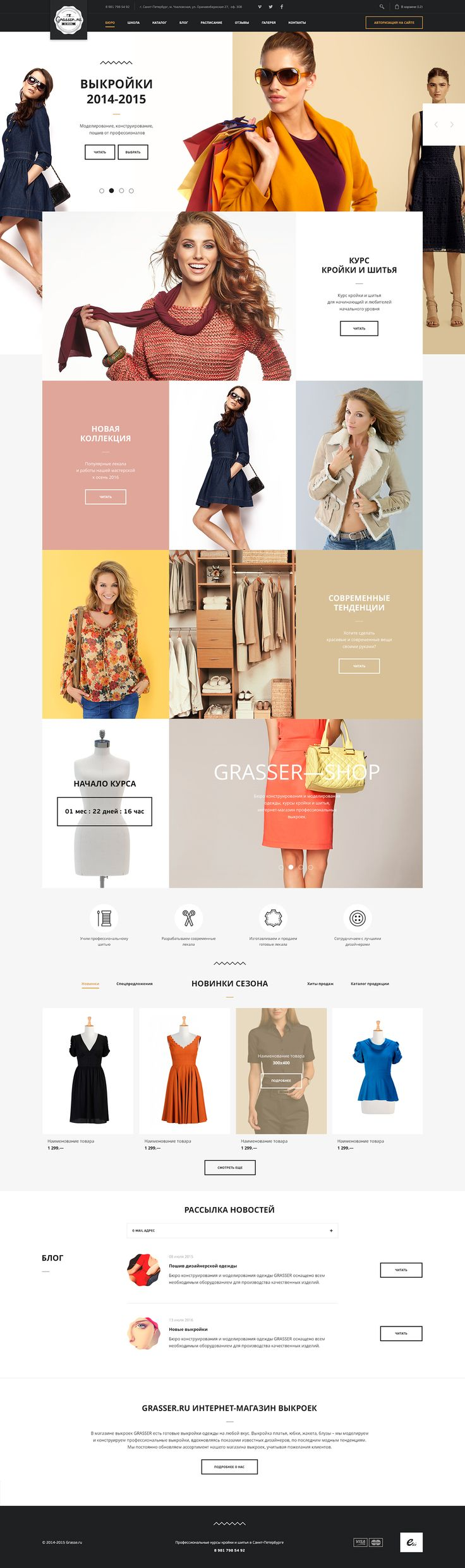 Grasser ecommerce on Behance