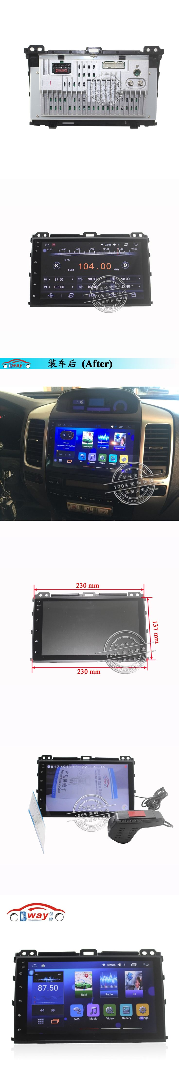 "Free shipping 9"" car radio for Toyota Prado 120 2004-2009 Quadcore Android 5.1 car dvd with 1G RAM,16G iNand,steering wheel"
