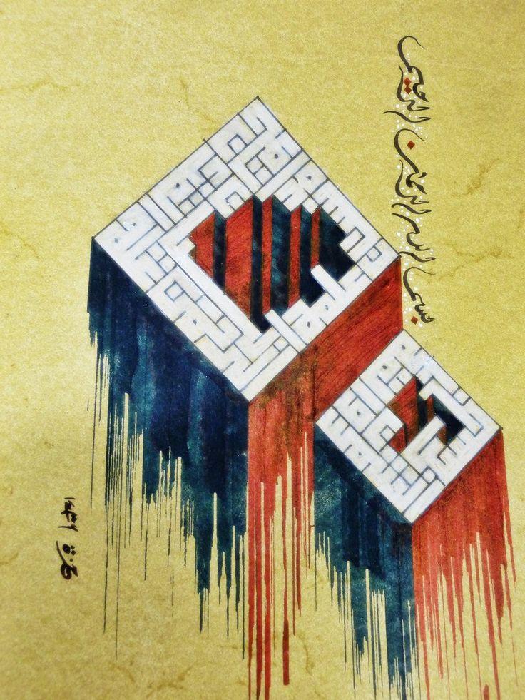 quran arabic persian script pdf