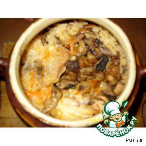 Плов из курицы с грибами в горшочке