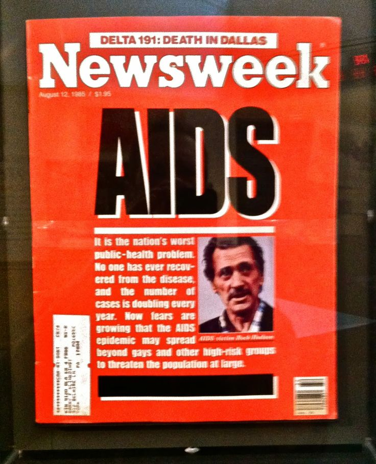 1981 adult aids