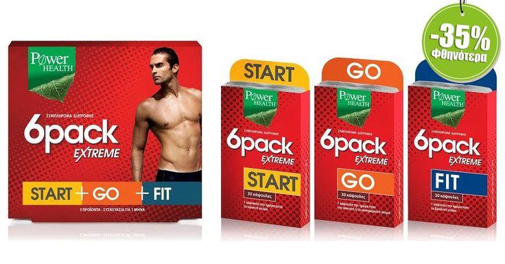 Power Health 6pack Extreme Start+Go+Fit...το μοναδικό 3 σε 1 ανδρικό αδυνατιστικό για Χάσιμο Βάρους+Γράμμωση+Σύσφιξη!  100% Φυτικός συνδυασμός συστατικών όπως η καψαικίνη, η L-Carnitine κ.α, τώρα σε ειδική έκπτωση γνωριμίας -35%! http://www.i-cure.gr/Product/5048/Page/666/el/