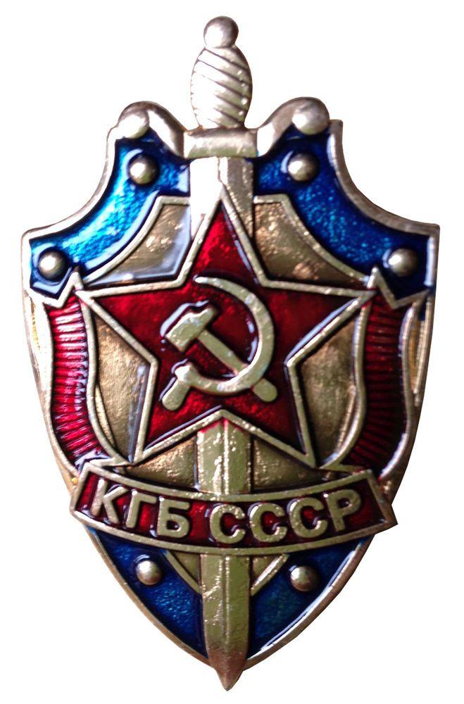Soviet  USSR СССP KGB Cap Beret Badge Medal Pin /6.5cmx4.5cm/2.75  x1.75