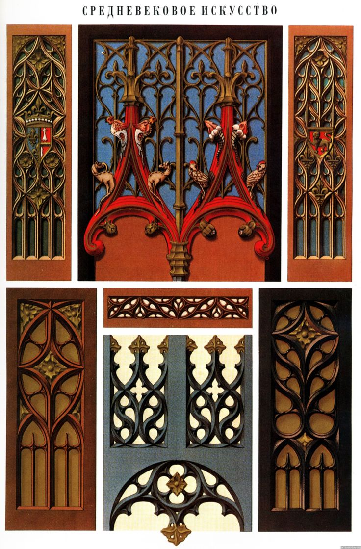 1   Орнамент всех времен и стилей. Альбом 4   ARTeveryday.org