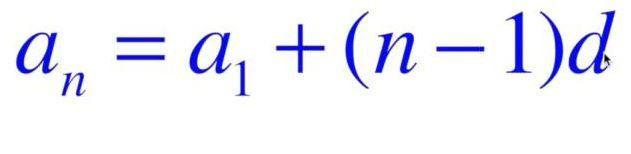 Arithmetic explicit