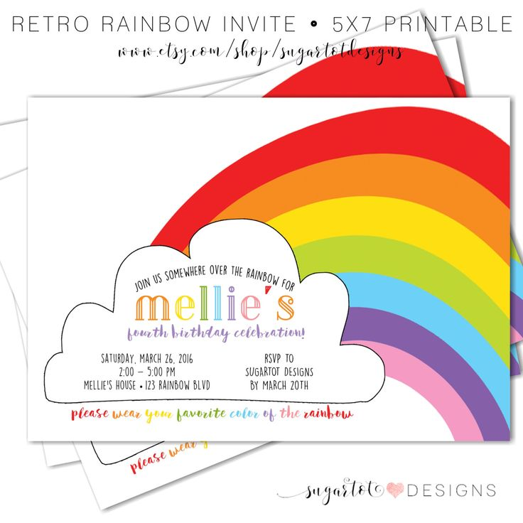 Retro Rainbow Birthday Invitation, Somewhere Over the Rainbow Birthday Party Invitation, Taste the Rainbow Party, Rainbow Invite - Printable by SugarTotDesigns on Etsy https://www.etsy.com/listing/95511717/retro-rainbow-birthday-invitation