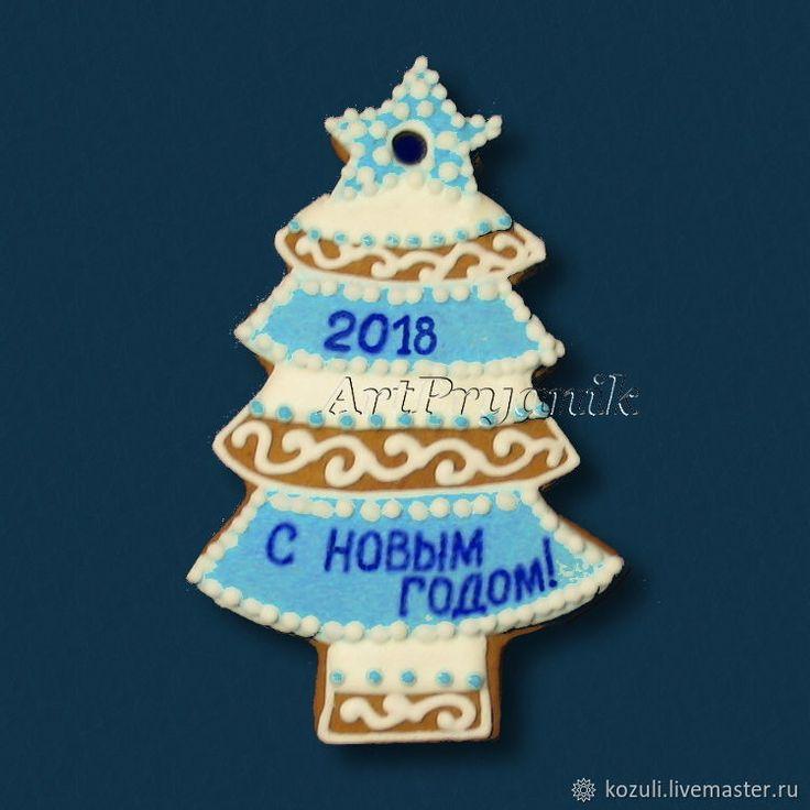 Купить Набор пряников Голубая сказка,  елочные украшения, Новый год 2018, год Собаки, Christmas cookies, edible ornaments for Christmas tree
