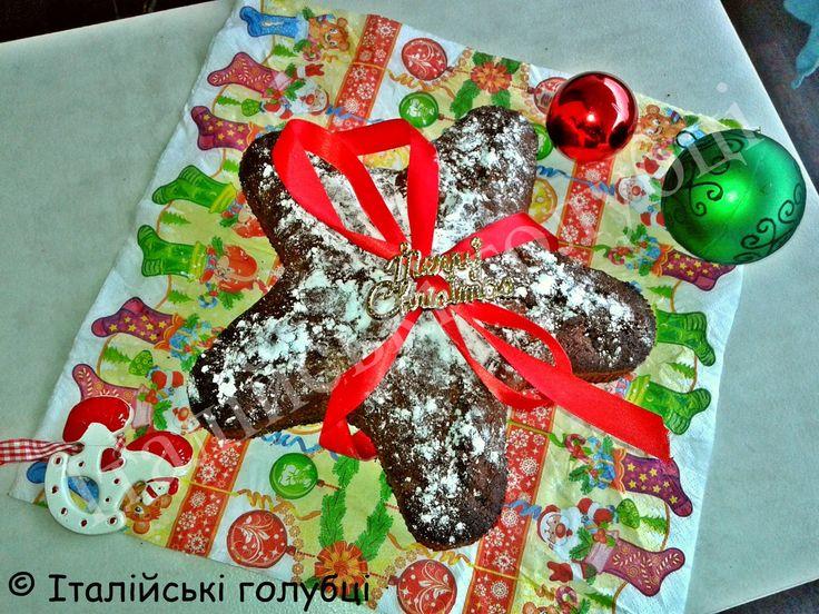 #різдвяний #кекс #рецепт