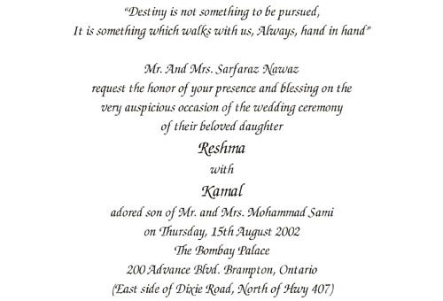 Indian Wedding Invitation Wording For Friends Card: Muslim Wedding Cards Wordings