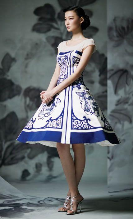NE·TIGER Fashion Evening Dress.