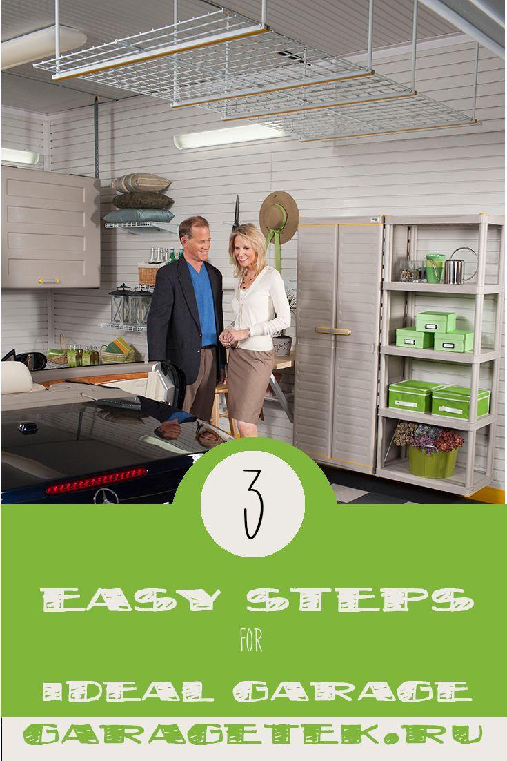 Как обустроить гараж всего за 3 быстрых и удобных шага? Обратитесь к гаражным экспертам ГаражТек!