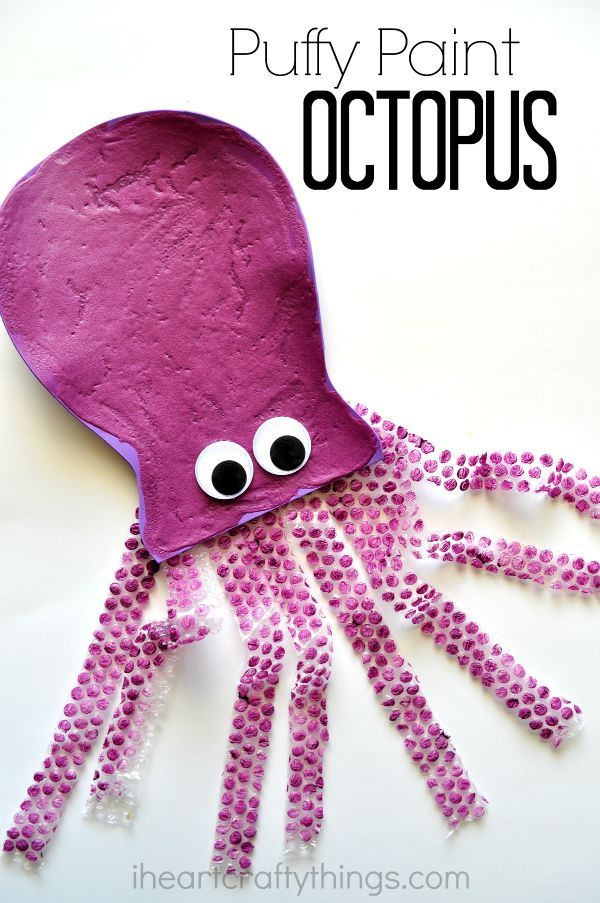 Mix up some diy Puffy Paint and make this adorable Octopus Kid Craft.