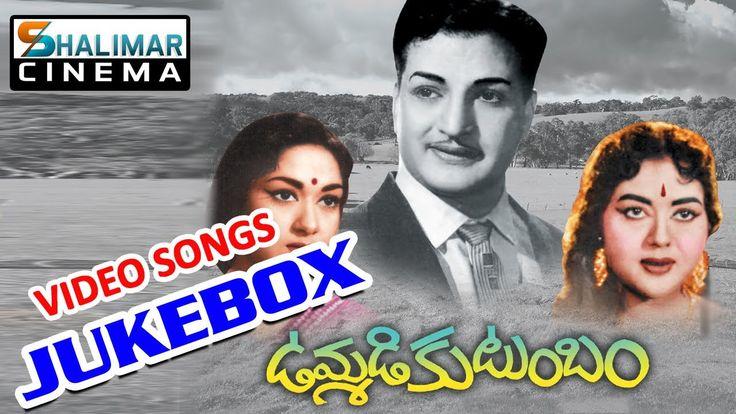 Watch Ummadi Kutumbam Telugu Movie Full Video Songs Jukebox || N. T. Rama Rao, Savitri, Vanisri Free Online watch on  https://free123movies.net/watch-ummadi-kutumbam-telugu-movie-full-video-songs-jukebox-n-t-rama-rao-savitri-vanisri-free-online/