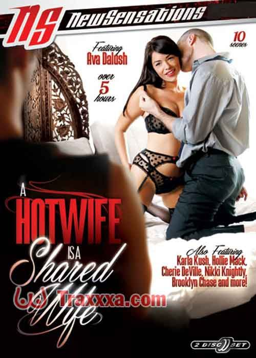 Hotwifing 2016 DVDRip | Semi Cinema2satu