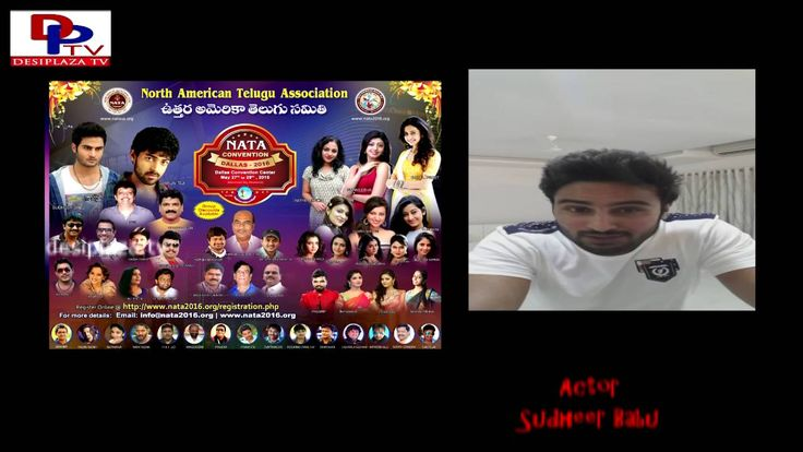 Actor Sudheer babu inviting everyone to NATA Convention Being Held in Dallas from May 27th to 29th at Dallas Convention Center.